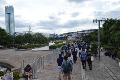 Una foto scattata durante il viaggio a Tokyo.