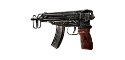 Skorpion, arma di Call of Duty 4